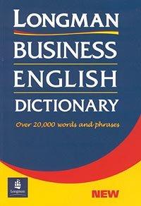 Forex словарь